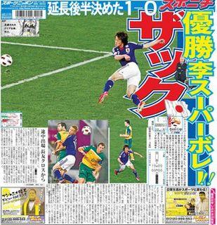 サッカー3.jpg