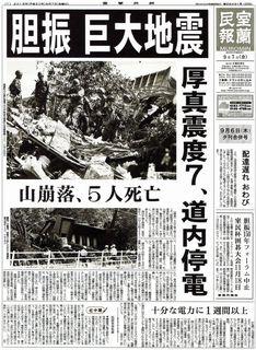 地震 (2).jpg