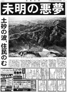 地震 (3).jpg