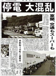 地震 (4).jpg