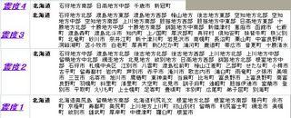 地震速報.jpg
